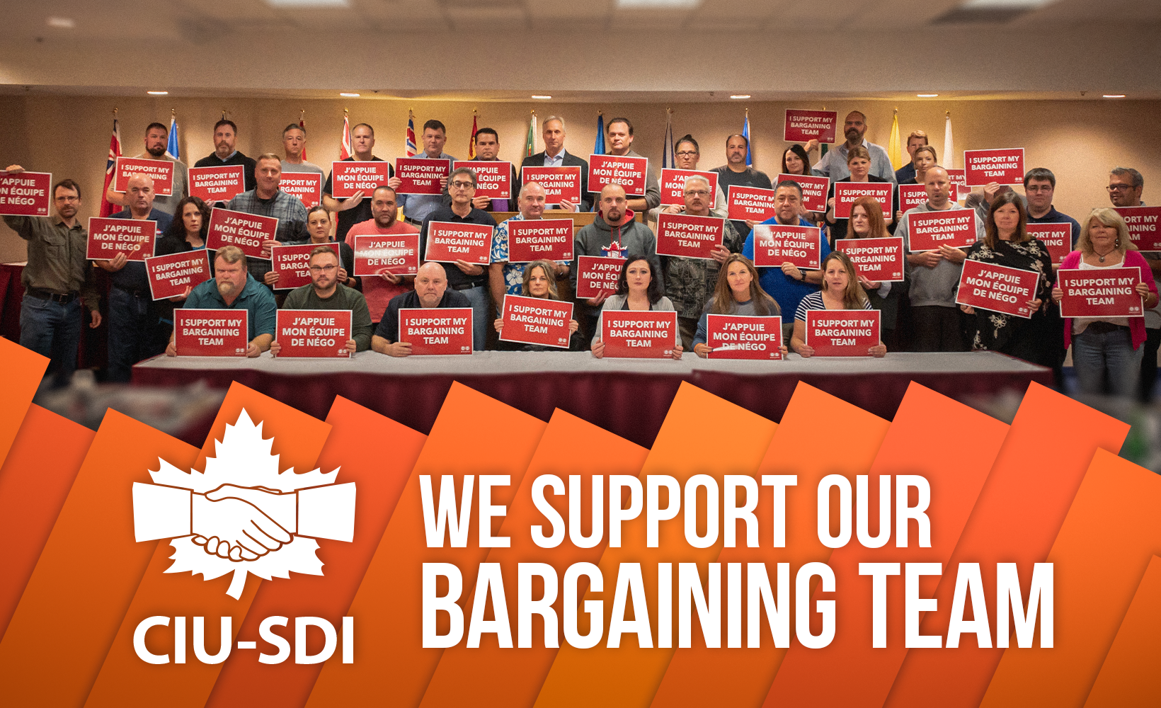 Photo of the CIU NBoD support our bargaining teams